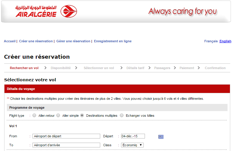Air alg rie r servation en ligne de billet d avion g rer for Air algerie reservation vol interieur